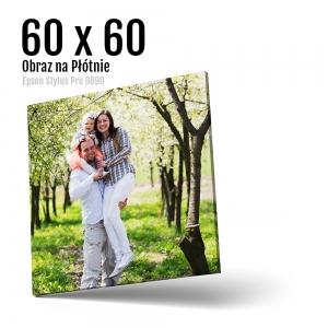 12 Foto obrazy drukowane na płótnie Odbitki Micuda 60x60 cm Kwadrat