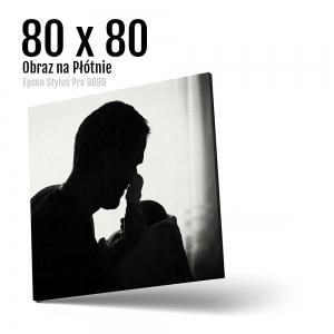 15 Foto obrazy na płótnie z własnego zdjęcia Online 80x80 cm