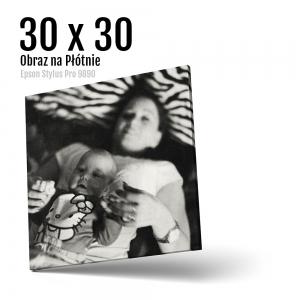 4 Foto obrazy na płótnie z własnego zdjęcia Online 30x30 cm