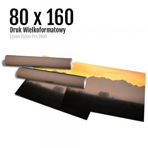 5 Wydruk dużych zdjęć druk posterów odbitki online micuda 80x160 cm