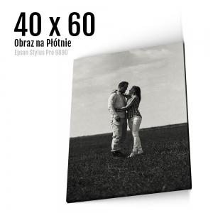 6 Foto obrazy na płótnie z własnego zdjęcia Online 40x60 cm