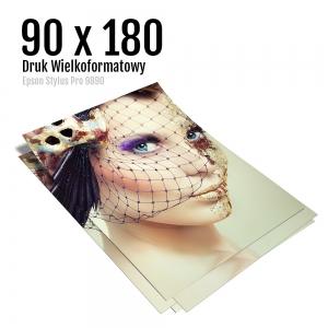 6 Odbitki dużego formatu wydruk zdjęć plakatów pracownia fotograficzna micuda 90x180 cm