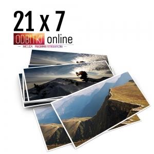 Odbitka 21x7 cm ILFORD Panorama Zdjęcie Panoramiczne 4