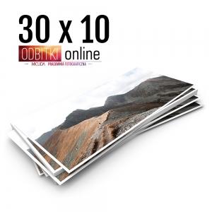 Odbitka 30x10 cm ILFORD Panorama Zdjęcie Panoramiczne 3