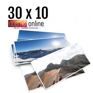 Odbitka 30x10 cm ILFORD Panorama Zdjęcie Panoramiczne 4