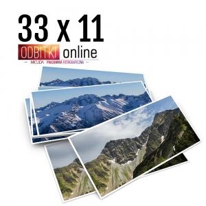 Odbitka 33x11 cm ILFORD Panorama Zdjęcie Panoramiczne 4