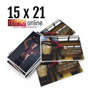 Ilford Galerie Gold Fibre Pearl 15x21 - Odbitki Zdjęcia Wydruk Fotograf Micuda