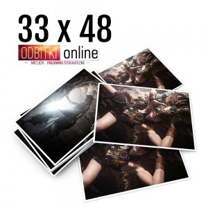 Ilford Galerie Metallic Gloss 33x48 - Odbitki Zdjęcia Wydruk Fotograf Micuda