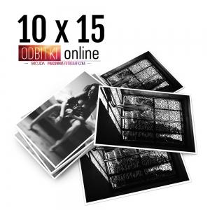 Ilford Galerie Mono Silk Warmtone 10x15 - Odbitki Zdjęcia Wydruk Fotograf Micuda